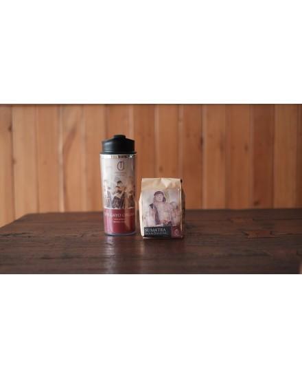 Packet 3 (200 Grams Coffee + Tumbler Single Origins)